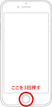 iPhone-6-wireframe_03