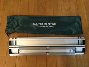 キャプテンスタッグ アルミロールテーブル