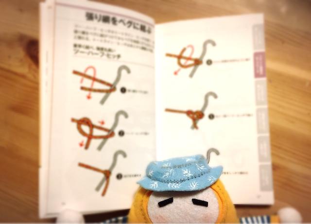 ropew01